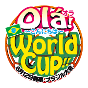 Ola! WorldCup
